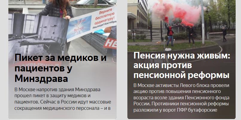 Яндекс.Дзен – заработок для тех кто пишет