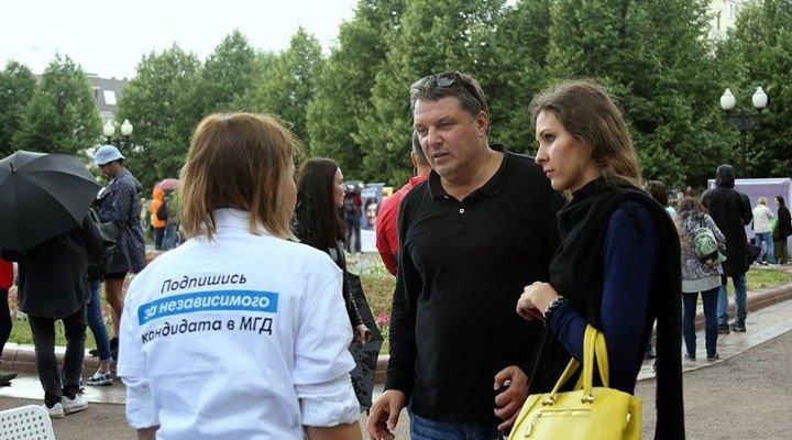 Оппозиция может победить на выборах Мосгордуму-2019