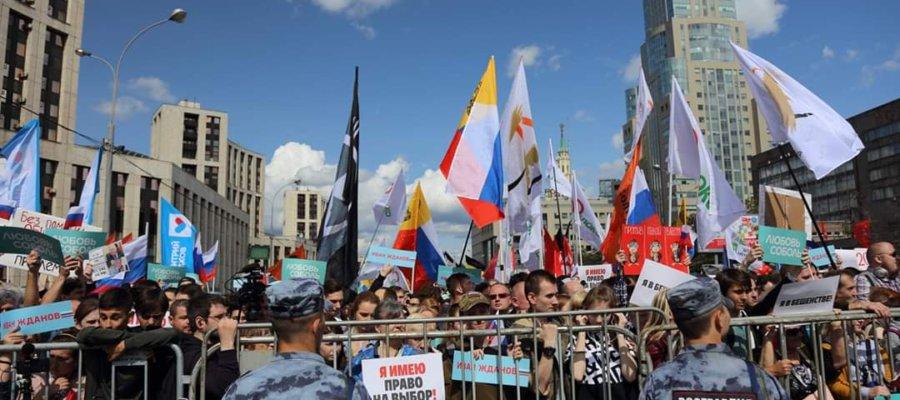 Выборы в Мосгордуму 2019