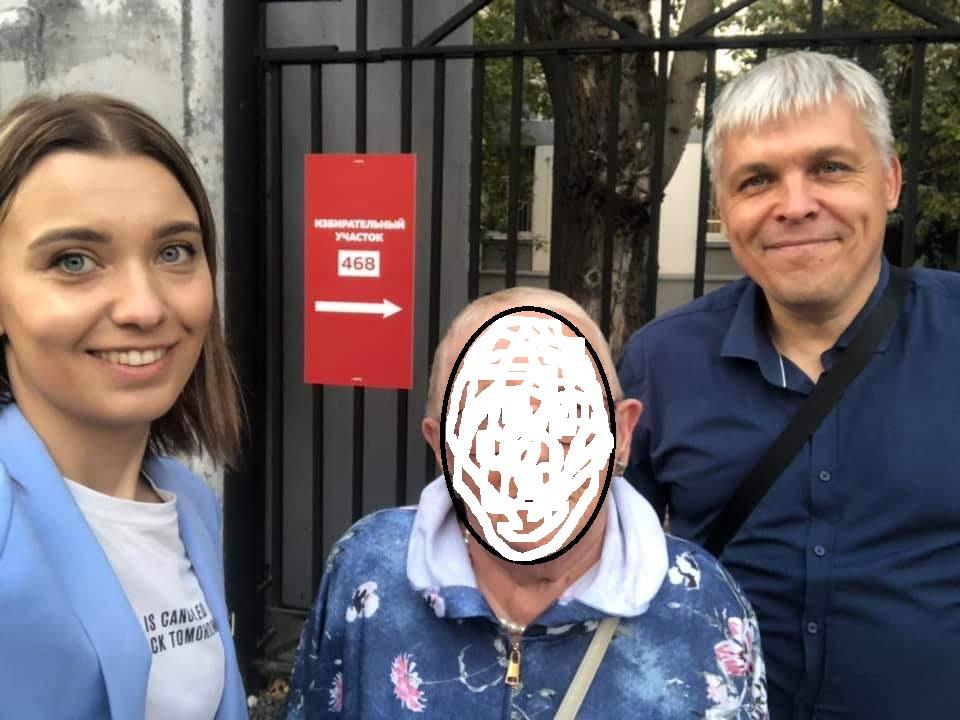 Алиса Голуенко и Владимир Голуенко