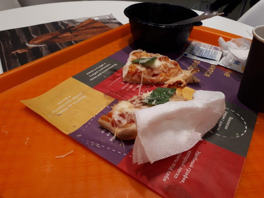 Отзыв на пиццерию From Rome to Home