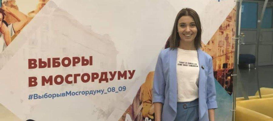 Алиса Голуенко