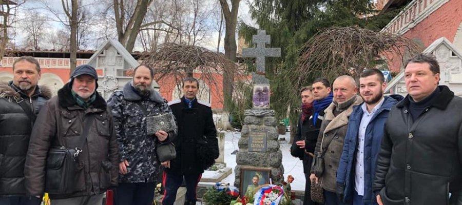 Памяти белого генерала Владимира Каппеля