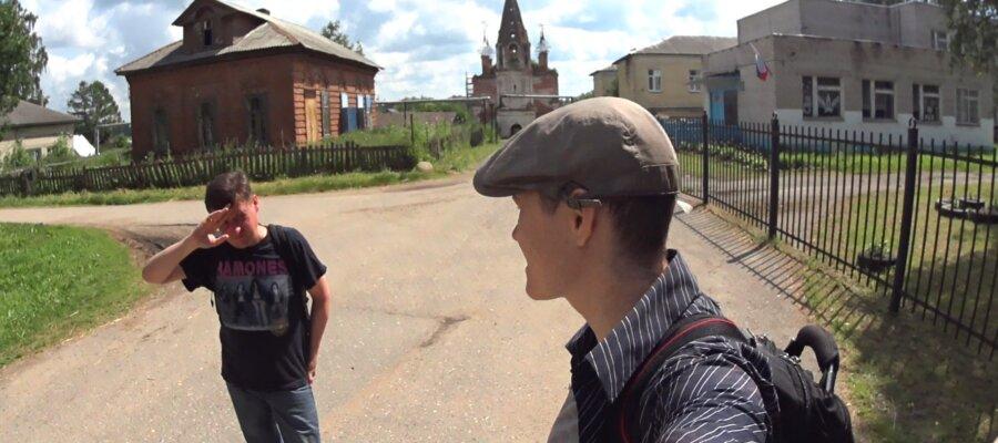 Село Стогинское
