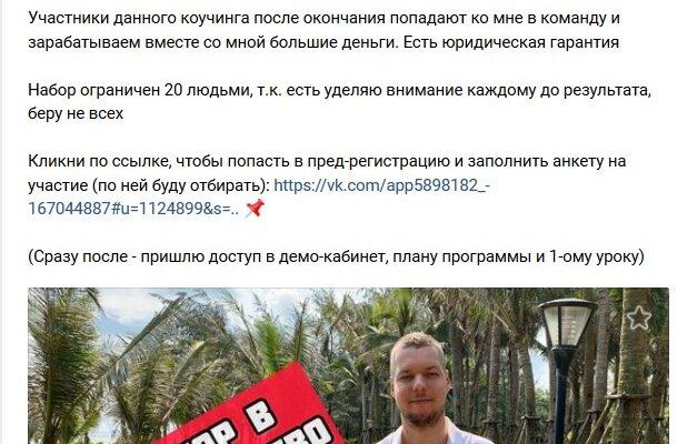 Отзыв о курсах Игоря Крестинина