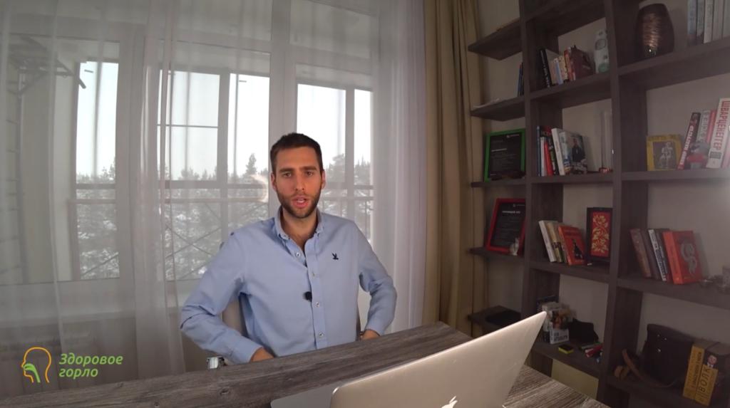 Отзыв об онлайн-курсе «Здоровое горло 2.0» Алексея Антипова