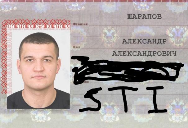 Брокер STI Шарапов Александр